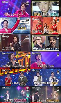 '트롯파이터' '전원일기' 김혜정→'임꺽정' 김홍표… 왕년의 스타 출격