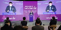 셀트리온,  송도 바이오 밸리 구축 위해 `인천 스타트업파크` 지원