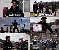 `가짜사나이` 흥행주역 김계란, 이번엔 귀농이다