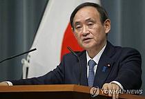 """""""언제까지 미룰 수 없어""""…일본, 13일 후쿠시마 오염수 해양 방류 결정"""