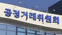 공정위, 단체소송 허가 절차 없앤다
