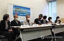 일본, 후쿠시마 원전 오염수 `해양 방류` 결정…한국·중국 등 반발