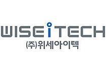 위세아이텍, `한국은행 외환심사 자동화 시스템 구축` 사업 수주
