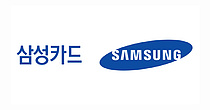 삼성카드, 카드사 최초 `NVIDIA GTC 2021` 선정·발표 참여