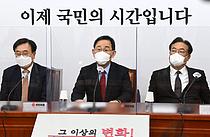"""주호영 """"日 원전 오염수 방출 결정 용납 어려워…정부는 어떤 노력했나 분통"""""""
