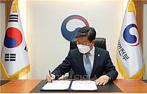 韓 디지털정부 경험 페루에 전수…양해각서 체결
