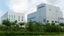 키움증권, 백신 생산 기업 `한국코러스` IPO 대표주관사로 선정