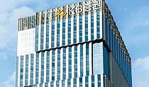 KB증권, IPO전담부서 국내 첫 4곳으로 확대