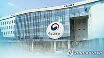 """국민권익위, 국토교통부 산하 4개 기관서 채용비위 적발…""""수사 의뢰"""""""