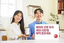 BC카드, 페이북에 펀드 간편 투자서비스