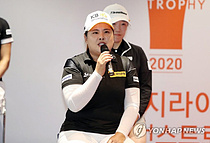 [人사이더] 박씨는 다 친척?… 차별적 시선에 일침놓은 골프여제