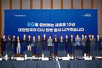 "[K-배·반, 글로벌 러브콜] ""6G 핵심기술 선점"" 2000억 쏟아붓는다"