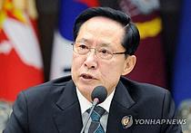 송영무 자유총연맹 새 총재 선임
