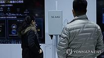미국 고강도 압박에도 화웨이 중국 통신장비 시장 60% 싹쓸이