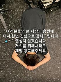 `버터` 이어 `퍼미션 투 댄스`… BTS 또 빌보드 싱글차트 1위
