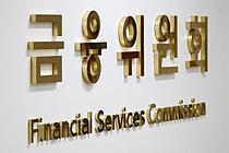 전북은행·교보생명 등 5개사, 마이데이터 본허가