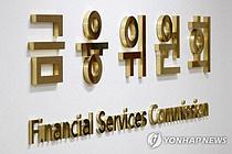 불공정거래행위 칼빼든 금융당국, `5%룰·사모CB` 정조준