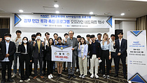 """""""SW 비전공자도 앱 창업자로 키워""""…KAIST, 37건 창업 이끌어"""