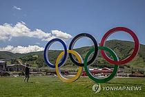 """스포츠로 번진 '미중 갈등'…미 """"베이징 동계올림픽 연기하거나 개최지 바꿔야"""""""