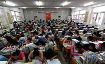 사교육기업을 비영리기구로?…中 초강력 규제에 주가 지하 뚫었다