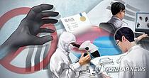 코로나 와중에 기술 국외유출 늘어나…중국 집중