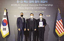 KOTRA, 한미 백신 협력 협약식 개최…韓 백신 산업 세계화 지원