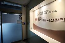 [대장동 의혹 일파만파] `사업자 선정` 정민용·조현성... 경찰, 피의자 신분 소환조사