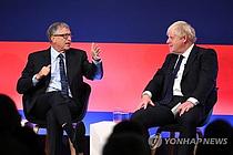 빌 게이츠, 영국 2050년 탄소중립 기술 지원