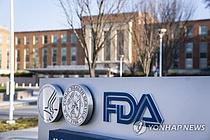 미국 식품의약국, 코로나 백신 얀센·모더나 부스터샷 승인