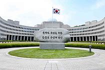 국정원, `보안기능 확인서` 신속 발급기관 3곳 추가 지정