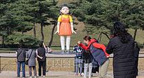 [포토] 올림픽공원에 뜬 `오징어 게임` 영희