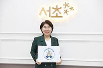 """[대장동 의혹] """"경기도 부패구조가 표준? 나라 망하는 건 시간문제"""""""