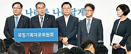 """국민 통신비 부담 ↓ 공감 … """"요금 직접 개입은 시장 실패 불러"""""""