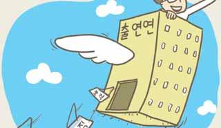 """출연연 `슬림화 바람`… """"연구역량 강화.."""
