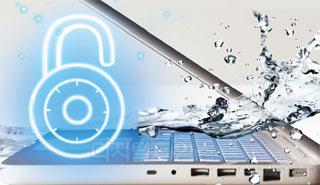보안이슈에 발목잡힌 IT기업들의 해법찾기