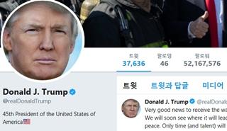 """트럼프 """"6.12 북미정상회담 예정대로 열릴 수도"""""""