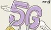 """시동 건 5G 네트워크 보안도 꿈틀… """"50.."""