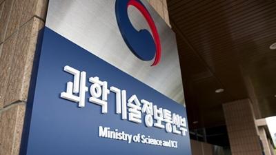 """""""무늬만 5G""""… 과기정통부, 5G 점검 민관합동 TF 가동"""