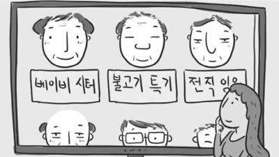 김인권의 트렌드 인사이트