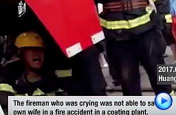 화재현장에서 아내를 구하지 못한 소방관