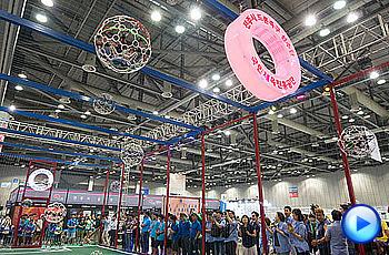 전주시, 세계 최초 드론축구 공식 대회