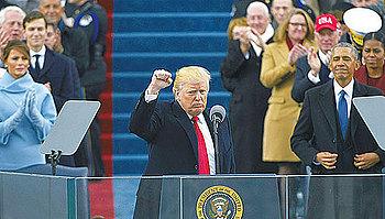 """트럼프 """"일자리·국경·부·꿈 되찾겠다"""""""