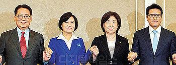 """국회 `특검연장` 갈등… 야 4당 대표 """"황 대행 입.."""