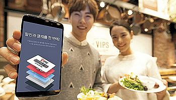 `T페이` 평균 할인율 35%… 멤버십의 2배
