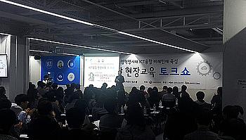 """""""새 비즈니스 만드는 소프트파워 중요"""""""