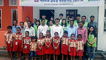 현대엔지니어링, 캄보디아에 `새희망학교` 기증