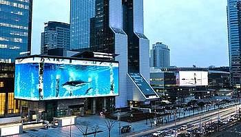 삼성동 무역센터에 국내 최대 `K팝 전광판`