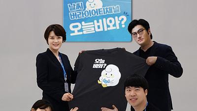 희대의 NOW 구독중